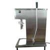 Frozen yogurt blending machine